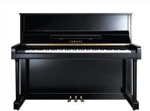 piano droit Yamaha B3 PE