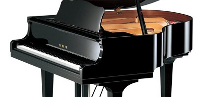 piano queue Yamaha GB1KPE