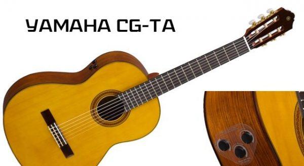 Yamaha-CG-TA-640x350